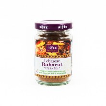Al'fez Lebanese Baharat