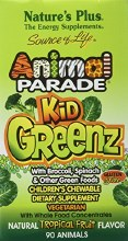 Ap Kidgreenz Chewable 90