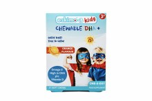 Eskimo Kids - Chewable Dha+