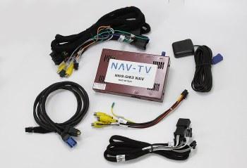NAV-TVGM-LVDS KIT
