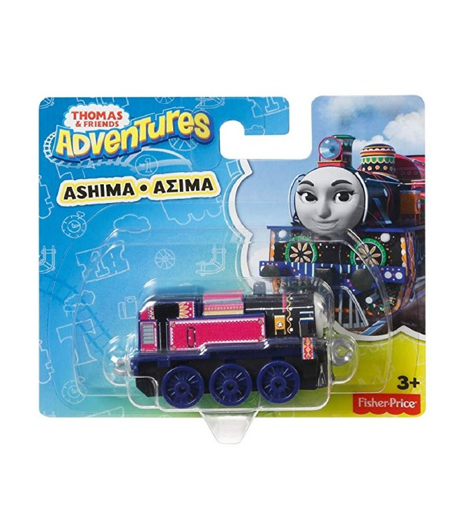 ASHIMA ADVENTURE