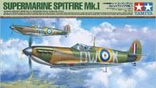 1/48 SPITFIRE MK I