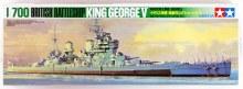 BRITISH KING GEORGE V