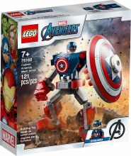 CAPTAIN AMERICA MECH ARMOUR