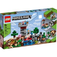 CRAFTING BOX  LEGO MINECRAFT