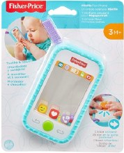 SELFIE PHONE TEETHER
