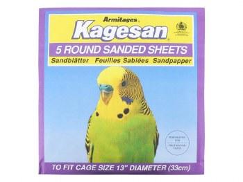"""KAGESAN 13"""" ROUND SAND SHEET"""