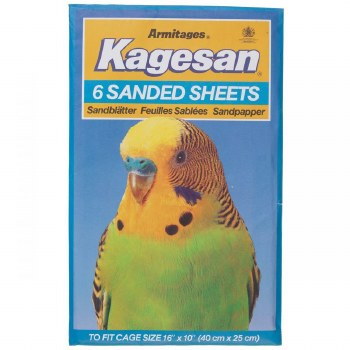 KAGESAN NO 5 BLUE S/S 16 X 10