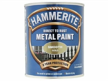 HAMMERITE DIRECT TO RUST METAL PAINT - SMOOTH GOLD 250ML