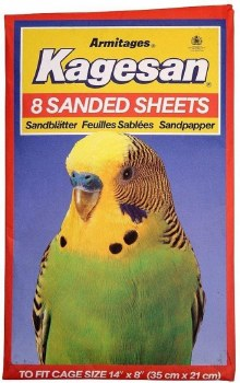 KAGESAN NO 3 ORANGE S/S 14 X 8