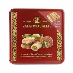 Assorted Baklava Tin