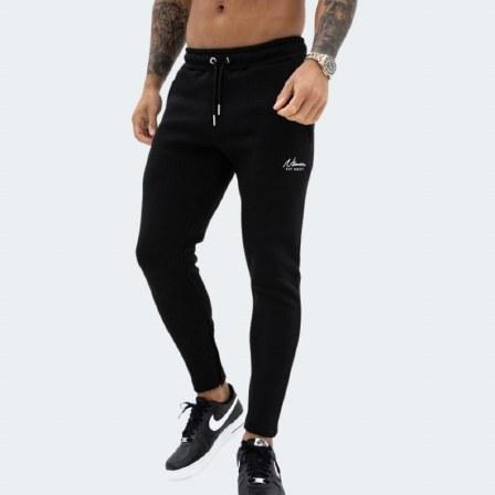 Essential Slim-Fit Jogger