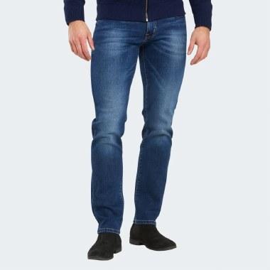 Nevada Straight Jeans