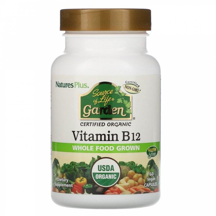 SOL Vitamin B12