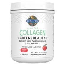 Garden of Life Greens Beauty Collagen Powder, 9.38 oz.