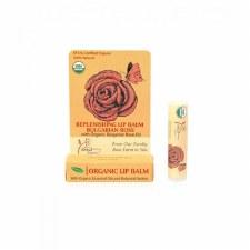 Alteya Organics Lip Balm Bulgarian Rose