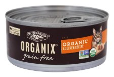 Castor & Pollux Grain Free Organic Chicken Recipe Pate, 5.5 oz.