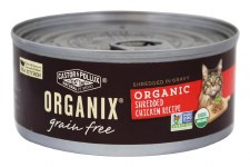 Castor & Pollux Organix Grain Free Organic Shredded Chicken Recipe, 5.5 oz.