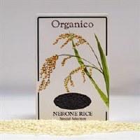 Organico Nerone (Black) Rice Wholegrain 500g