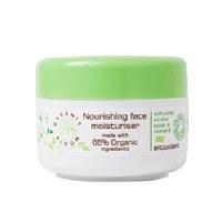 Skin Blossom Nourishing Face Cream 50ml