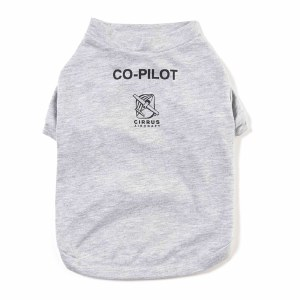 Pet Co-Pilot Tee XXLarge