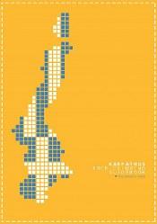Karpathos Climbing Guide