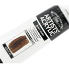 Artists Acrylic 60ml - Burnt Umber