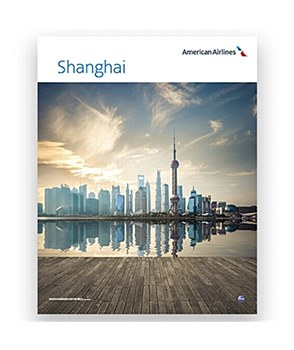 AA Shanghai Poster