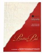 Calligraphy Pad Manuscript A4