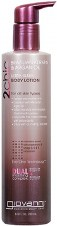 Giovanni Ultra-Sleek Body Lotion   250ml