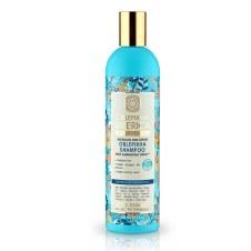 Natura Siberica Oblepikha Repair Shampoo 400ml