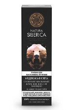 Natura Siberica Bear Power Anti-Wrinkle Face 50ml