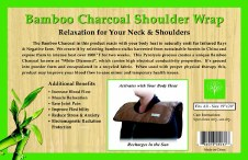 Healing Bamboo Shoulder Wrap One Size