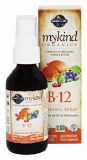 Garden of Life Mykind Organics Vitamin B-12 Organic Vegan Spray