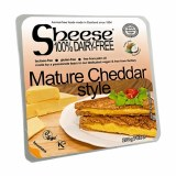 Bute Island Sheese Mature Cheddar Style