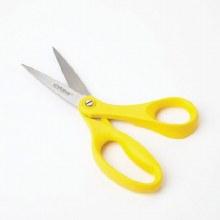 Multi Purpose Scissors