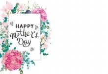 SGL H/M/D-PINK & BLUE FLOWERS