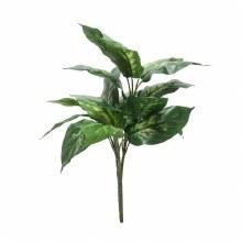 Artificial Dieffenbachia Plant Bush (56cm)