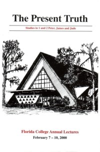 2000 Lecture Book - Present Truth