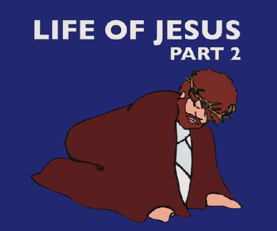 Discovering God's Way Nursery Book 4 Jesus (2) Flipchart
