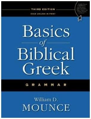 Basics of Biblical Greek