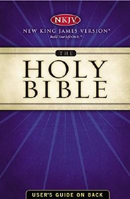 NKJV Reference Bible - Burgundy Hardcover