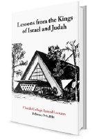 2014 Lecture Book - Lessons from the Kings of Israel and Judah