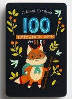 100 Empowering Notes for Kids