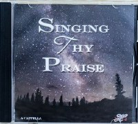 Favorite Hymns Quartet: Singing Thy Praise