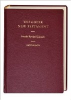 Greek New Testament and Dictionary- 4th Revised Edition
