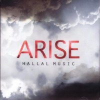 Arise - Hallal Music