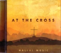 At The Cross - Hallal Music