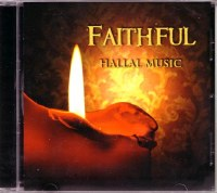 Faithful - Hallal Music