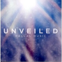 Unveiled - Hallal Music